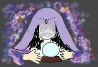 Uranai