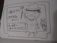 Famikase_moyo