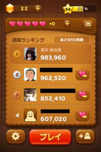 Linepop_asai