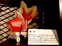Syoufuku2