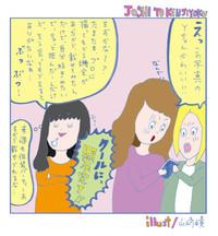 Tiite_5_kenjiyoku